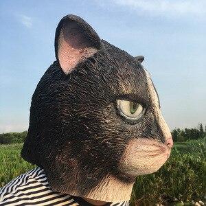 Image 3 - 재미 있은 성난 고양이 할로윈 코스프레 동물 마스크 전체 얼굴 마스크 라텍스 공포 가장 무도회 파티 고양이 의상 성인 마스크