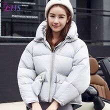 Плюс Размер Новый Стиль 2016 Зимняя куртка Женщин Вниз Пальто куртка Короткие Punk Rock Пальто Теплое С Капюшоном Хлопок Внутри Верхней Одежды ветрозащитный