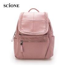 СКИОНЕ бренд известный женщины рюкзак корейский мода PU кожа Сумка узор небольшой рюкзак тиснением школьная сумка Bolsas