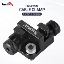 SmallRig Universal Cable Clamp for DLSR Camera Fits Cables Diameter from 2-7mm such as microphone cable, power cable BSC2333(China)