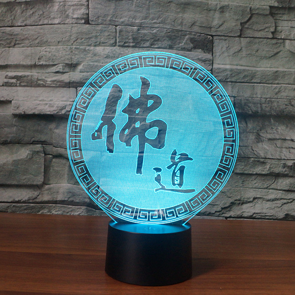 Buddhism And Taoism 7 color Changing 3D Atmosphere Night Ligh Bulbing Light 3D illusion Table Lamp For Children Christmas Gift