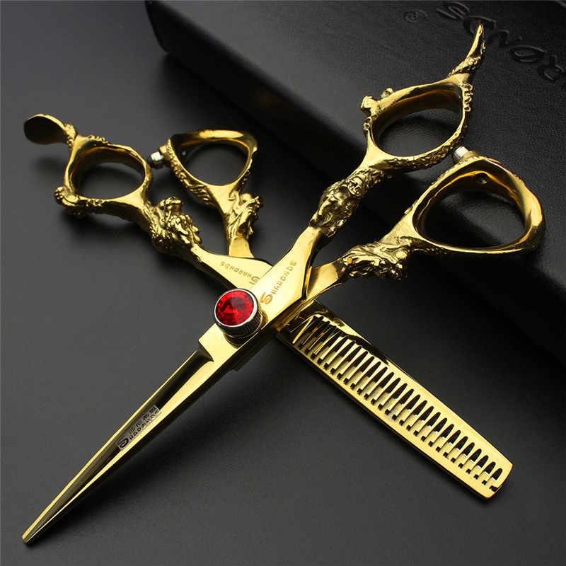 Япония 440c золотые ножницы набор 6 и 7 5 дюймов Парикмахерские парикмахер Ножницы