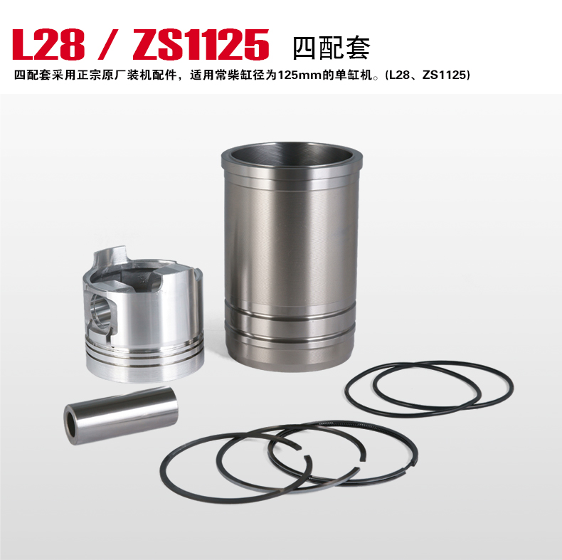 цена на Fast Shipping Diesel Engine ZS1125 L28 Piston Pin Ring Original Changchai Water Cooled
