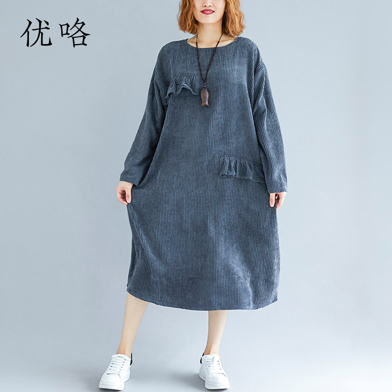2018 Autumn New Striped Simple Dress Women Plus Size Loose Ruffled Dress Female Korean Winter Dresses