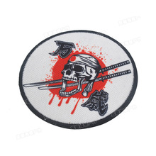 Buy wwii military patches and get free shipping on