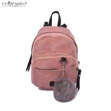 2017 новый ретро небольшой рюкзак Корейский случайные мини сумка мода бархатная школа тенденции моды волосы мяч диких мешок