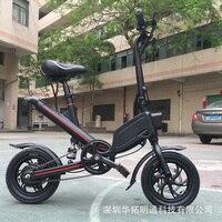 Электрический велосипед 36 В в 6.6Ah 7.8Ah литиевая батарея 350 Вт взрослый Электрический Скутер Складной e велосипед бесплатная доставка