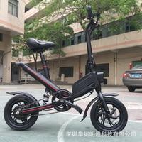 Electric Bike 36V 6.6Ah 7.8Ah Lithium Battery 350W Adult Electric Scooter Folding e bike free shipping