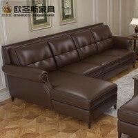 Кофе коричневый темно американский стиль секционные с подогревом новейший дизайн зал кожаный диван с стрелкового оружия и ногти украшение