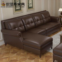 coffee brown dark American style sectional heated latest design hall leather sofa set with small arms and nails decoration F77
