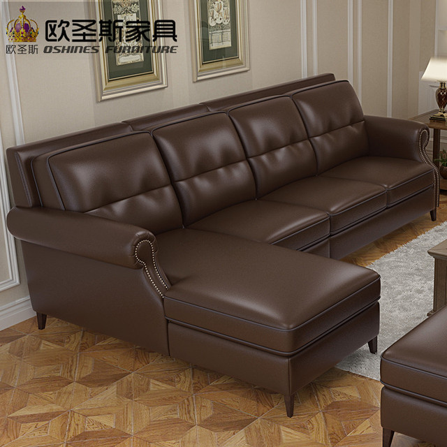 Attractive Coffee Brown Dark American Style Sectional Heated Latest Design Hall Leather  Sofa Set With Small Arms