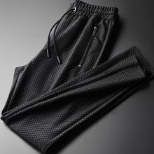Minglu Gien Check Man Pants Plus Size 4xl Hight Quality Geometric Patt