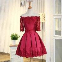 LE CELEBRE Off Shoulder Women Party Dress 2018 Burgundy Half Sleeves Satin Dresses For Lady Vintage