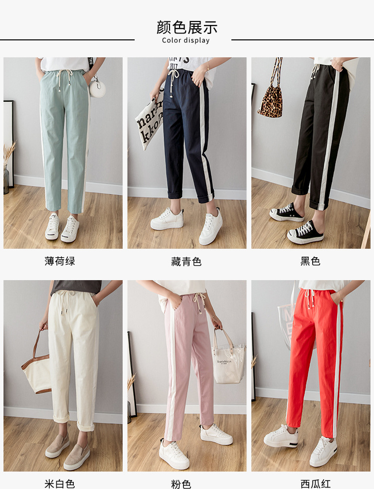Cotton Linen Ankle Length Pants Women's Spring Summer Casual Trousers Pencil Casual Pants Striped Women's Trousers Green Pink 5