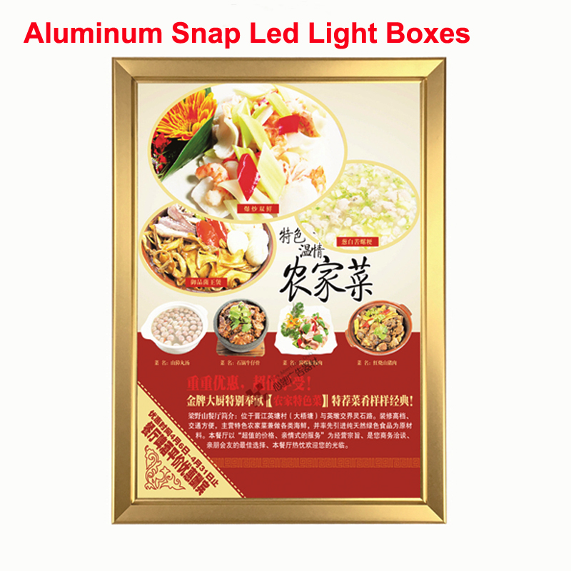(Pack of 5 units) 23.6x35.4 Single Side Gold Aluminum Edge lit Snap LED Light Boxes,Illuminated Poster Display Frames
