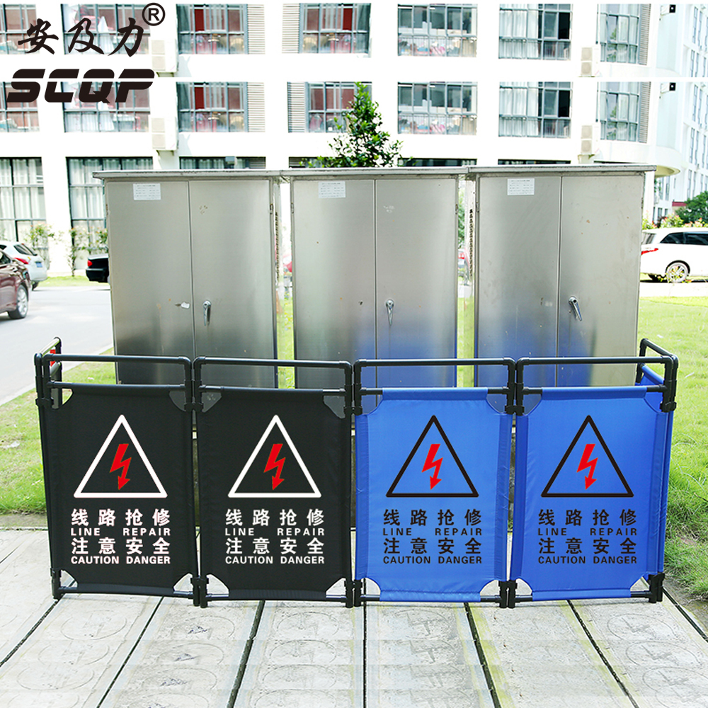 Customized Folding Plastic Traffic Barriers Expandable Maintenance Safety Caution Working BarrierCustom Advertising Fence Sign