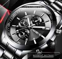 Relógios masculinos de luxo relógio de aço completo masculino relogio masculino negócios desportivos erkek kol saati vestido relógio de pulso cronógrafo elegante