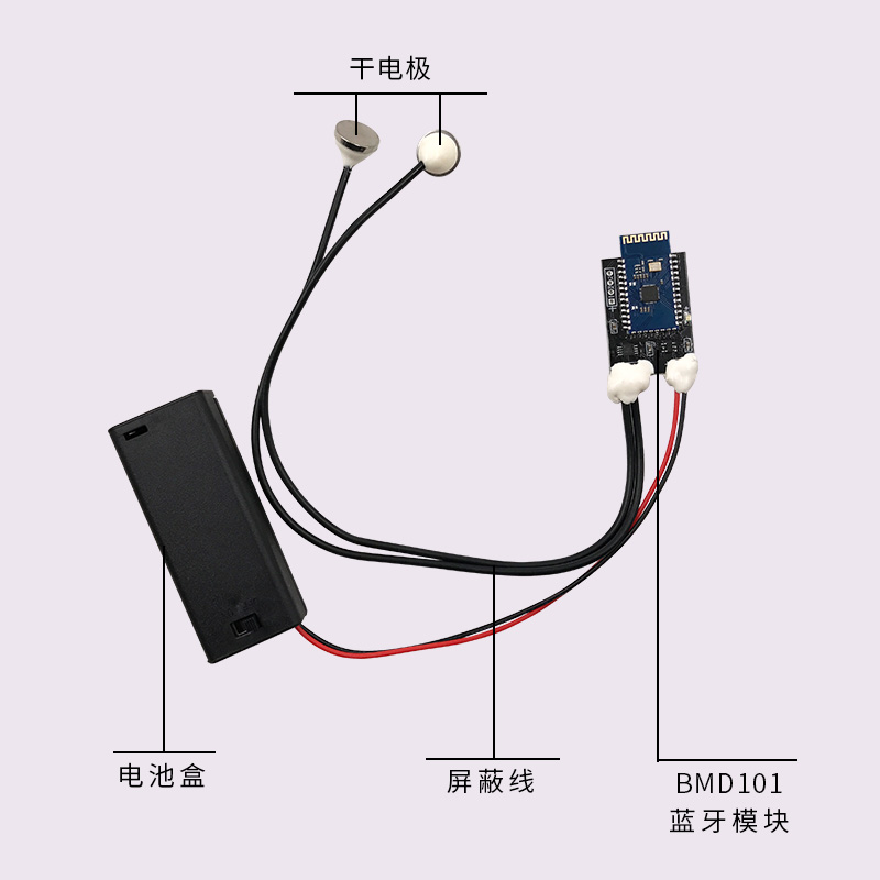 BMD101 ECG Sensor Module DIY Electronic Suite Welded Heart Rate HRV to Support Secondary DevelopmentBMD101 ECG Sensor Module DIY Electronic Suite Welded Heart Rate HRV to Support Secondary Development