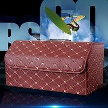 ATL новый тип топ кожа автомобилей Укладка Уборка багажник автомобиля коробка для хранения Высший сорт кожи хранения CS19