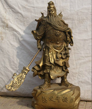 "WBY JP S62 26"" Big Chinese Brass Folk Stand Guan Gong Yu Warrior God knight sword Statue B0403(China)"