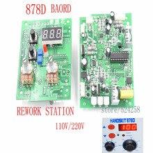 878D 2 в 1 SMD паяльная станция горячего воздуха и паяльная станция 220 В BGA печатная плата контроля температуры печатной платы