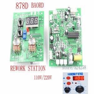 Image 1 - 878D 2 in 1 SMD Heißluft Und Löten Station 220v BGA Rework Station Schaltung PCB Temperatur Control Board