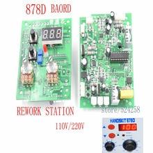 878D 2 in 1 SMD sıcak hava ve lehimleme İstasyonu 220v BGA Rework istasyonu devre PCB sıcaklık kontrol panosu