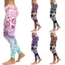3D печати Йога Леггинсы Для женщин уникальные спортивные брюки для фитнеса и тренировок Спорт бег Леггинсы Sexy Push Up тренажерный зал носить эластичные тонкие брюки