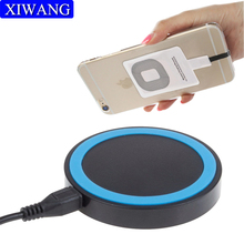 QI Phone Wireless Charger Charging Pad for Samsung S9 S7edge for iPhone X 8 plus xiaomi mix 2s Charger Receiver Charging Adapter