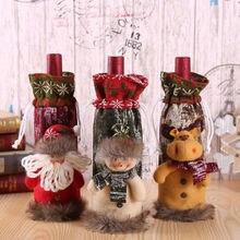 Рождество Санта вино фартук для бутылки крышка обертывание Рождество ужин вечеринка украшение стола