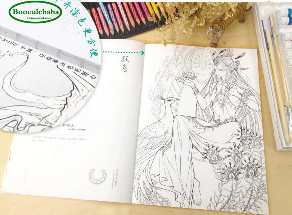 Wohnkultur Malbuch Für Erwachsene Kinder Chinesische Line Zeichnung Alte Abbildung Lehrbuch