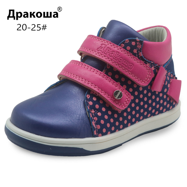Apakowa/Обувь для девочек, весна-осень, искусственная кожа, детская обувь на молнии, нескользящая детская обувь, прекрасный кроссовок для маленьких девочек, Eur 20-25