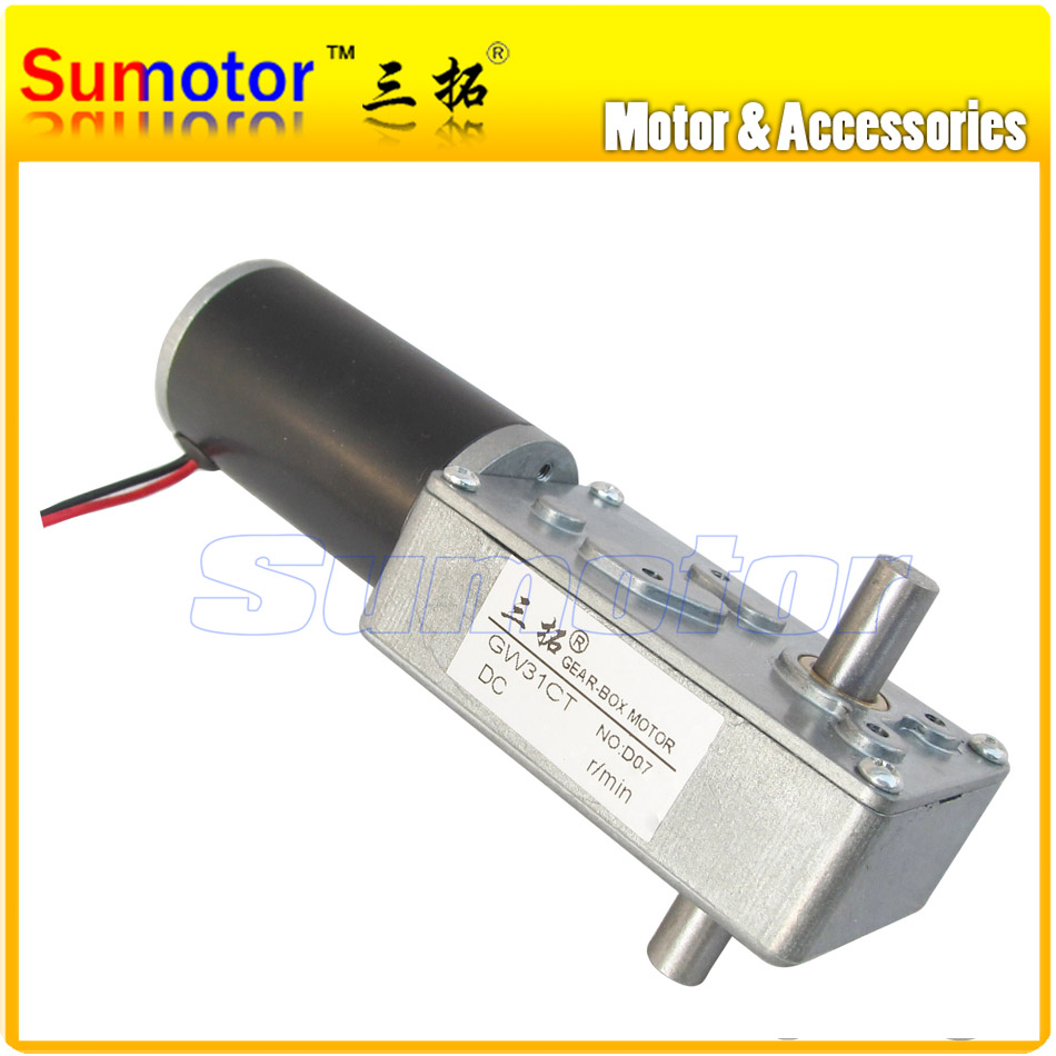 GW31CT 5.2RPM DC 24V 500N*cm Worm Gear Reducer motor Eletric Dual-shaft 1.0A High torque robot Wholesale/retail Free shipping