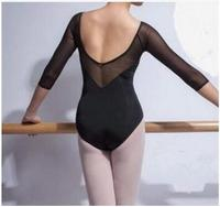 New Elegant Sexy Black Purple Green Coffee Navy Blue Womens Adult Gymnastics Dance Ballet Mesh Leotard
