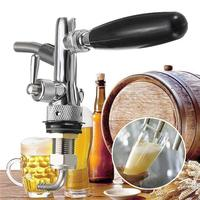 Bar Home Made G5/8 Stainless Steel Beer Tap DIY Adjustable Flow Control Beer Tap Switch Beer Faucet Machine Head Accessories Set