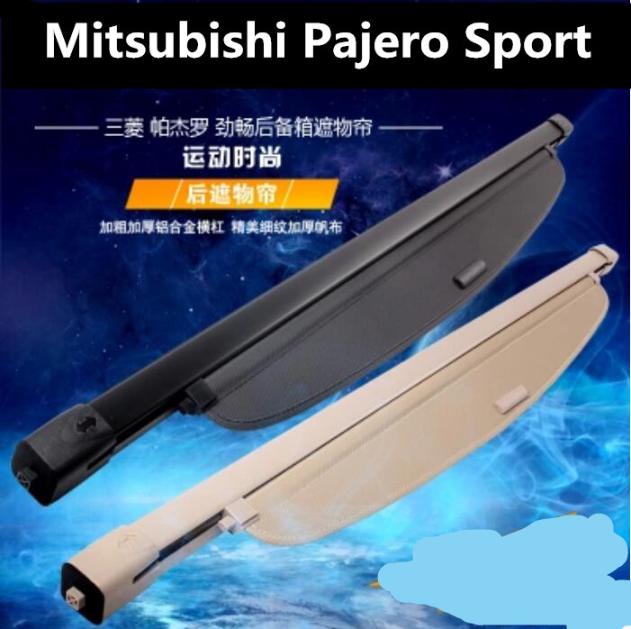 Car Rear Trunk Security Shield Shade Cargo Cover For Mitsubishi Pajero Sport 2011 2012 2013 2014 2015 (Black, Beige) car rear trunk security shield shade cargo cover for honda cr v crv 2012 2013 2014 2015 2016 2017 black beige