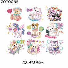 Patches Cute Cartoon Animal Sets Applique Iron On Patch For Clothing Cat Dog Bird Heat Transfers Clothes DIY Kids Shirt E