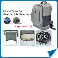 2016 Waterproof Backpack Shoulder for DJI Phantom 4 3 Adv/Pro RC Quadcopter Carry Case
