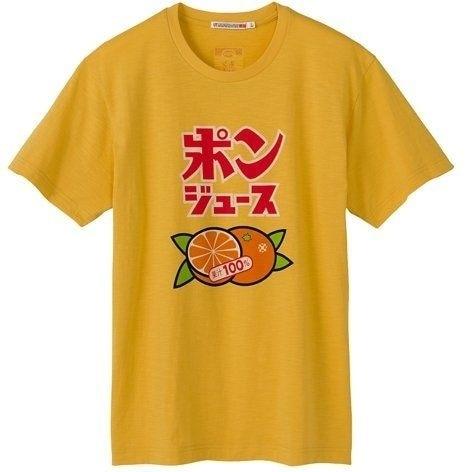 HAHAYULE 100% Juice Japanese Fashion Kawaii Yellow T-Shirt Summer Fashion Harajuku Aesthetic Street Style Graphic Tee