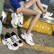 FeiYiTu New Women Breathable Casual Shoes Woman Fashion Sneakers Lace Up Increasing 5.5 cm Chaussures Femme Trainers