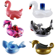 цена на NEW Cute Animals Drink Holder Water Fun Toy Swimming Pool Rafts Inflatable Floating Summer Beach Party Kids Phone cup Holders