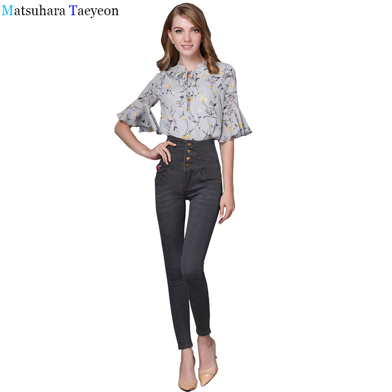 2018 jeans woman new Fashion large size high waisted retro jeans stand skinny stretch feet pencil pants gray pantalettes