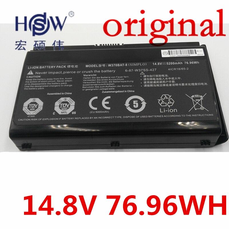 HSW  W370bat-8 battery for Clevo W350et W350etq W370et Sager Np6350 Np6370 Schenker Xmg A522 XMG A722 6-87-w370s-4271