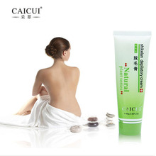 CAICUI permanent hair removal cream shaving depilation depilatory creams without pain and hair removal hair removal forever 80g