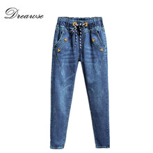 Eo Jeans Dài Nữ