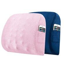 Ортопедическая поясничная Подушка, дышащая поясная подушка, массажер для спины, для автомобильных стульев, для домашнего офиса, снимает боль