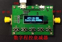 30 дБ 60 дБ 90 дБ 3g цифровой программируемый аттенюатор шаг 0.5дб OLED дисплей SMA