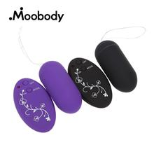 50 Frequency Vibrating Jump Egg G-Spot Vibrator Non-toxic Waterproof Mute Wireless Remote Control Fun Adult Toys For Women