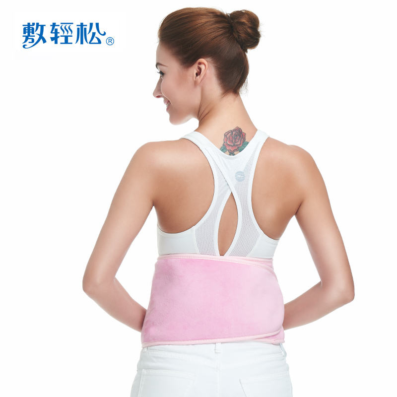 Lengthened Electric Waist Protector Warm Uterus Moxibustion Waist Belt Protecting Keep Warm In Winter Free Shipping electric heating waist belt protector for intervertebral strain lumbar support heating uterus stomach suited for men and women