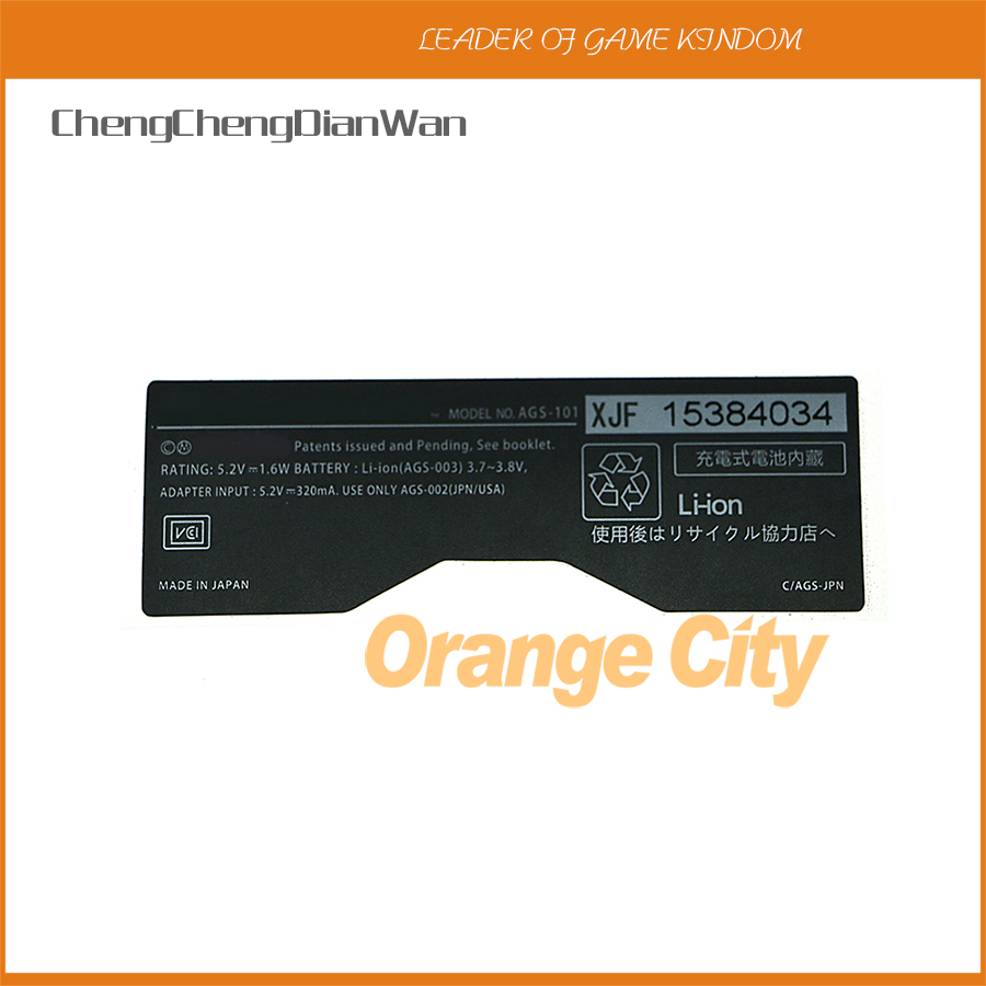 ChengChengDianWan 1pc 20pcs Black Backlight <font><b>AGS</b></font>-<font><b>101</b></font> 001 Sticker Label Label Tag Sticker for <font><b>Gameboy</b></font> <font><b>Advance</b></font> <font><b>SP</b></font> GBA <font><b>SP</b></font> image